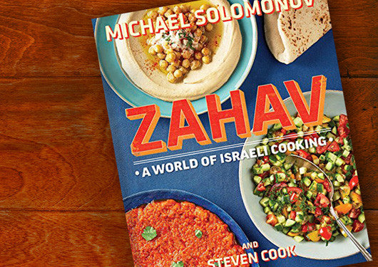 Zahav: A World Of Israeli Cooking (Signed)