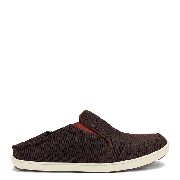 Olukai Men's Nohea Mesh Slip On - Dark Java/Rojo 10188-48RJ - ShoeShackOnline