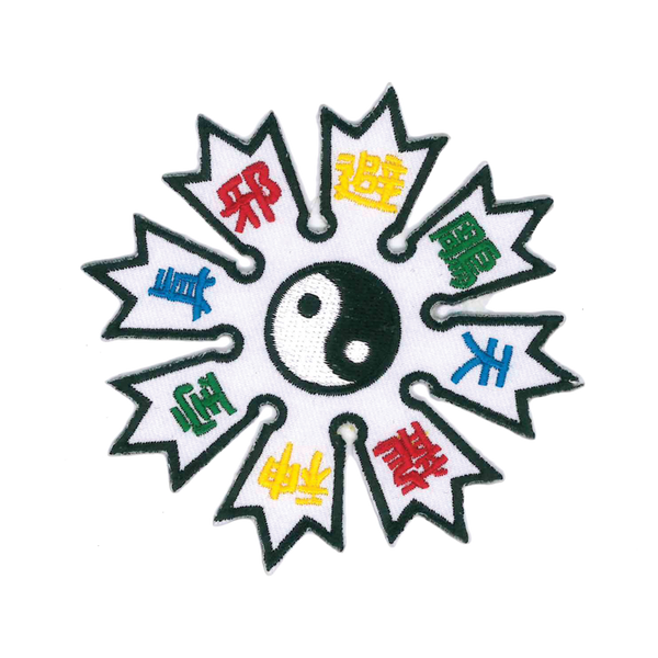1120 Yin Yang Star Patch 3.5""