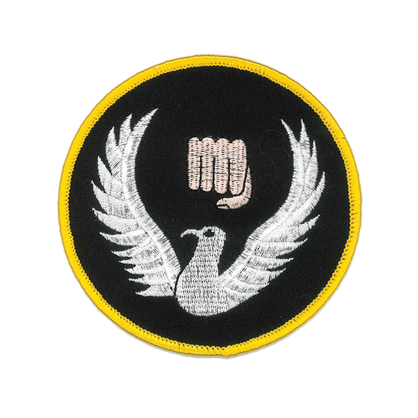 1124 Hapkido Eagel and Fist Patch 3.5""