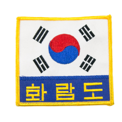 "1143 Korean Flag Patch 4.5""W"