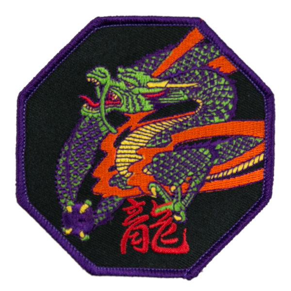 1323 Dragon Patch 3.5""