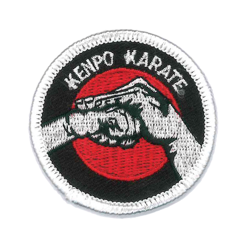 1325 Kenpo Salute Patch 2""