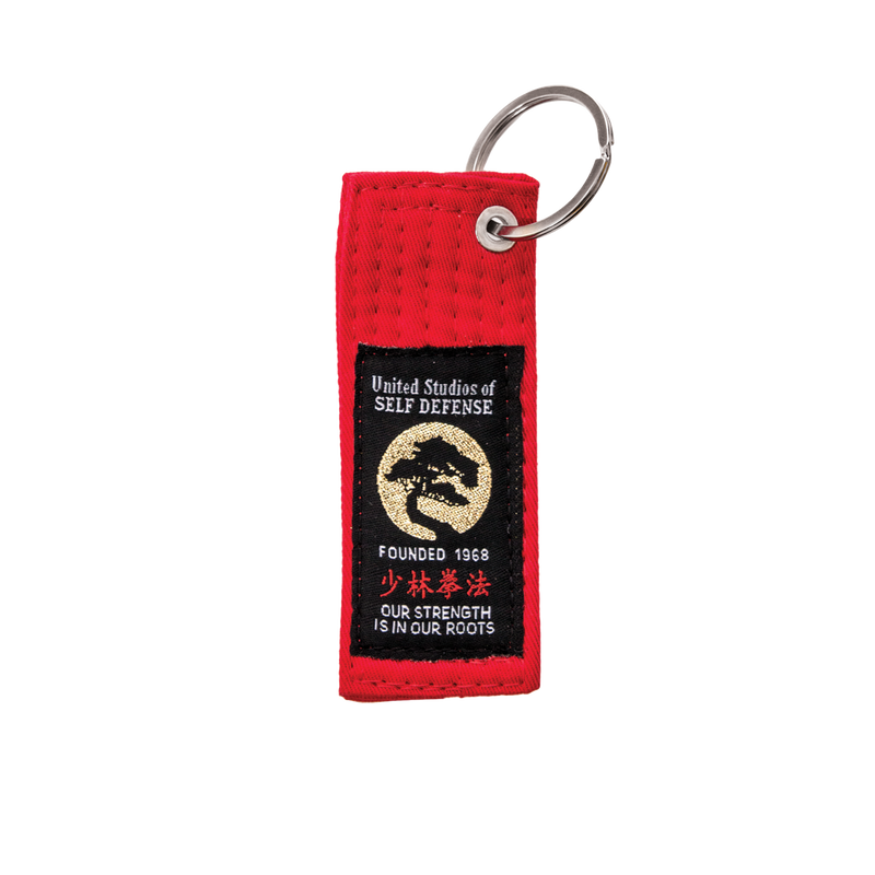 USSD 50th Anniversary Belt Keychain