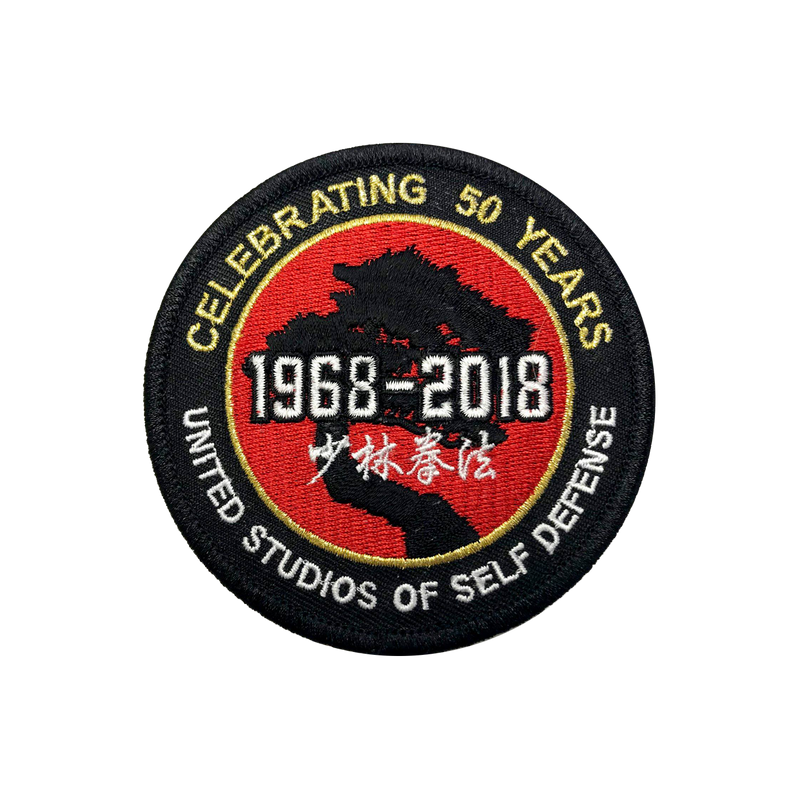 USSD 50th Anniversary Patch