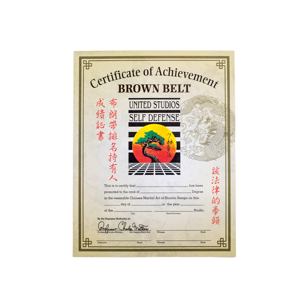 USSD Brown Belt Certificate