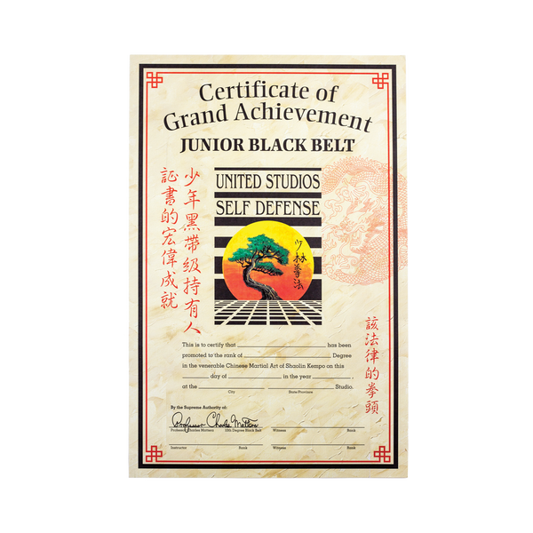 USSD Jr. Black Belt Certificate