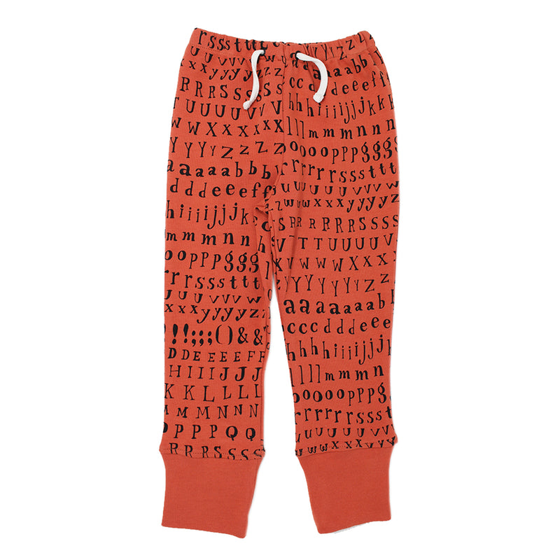 Organic Kids Jogger Pants in Maple Letter