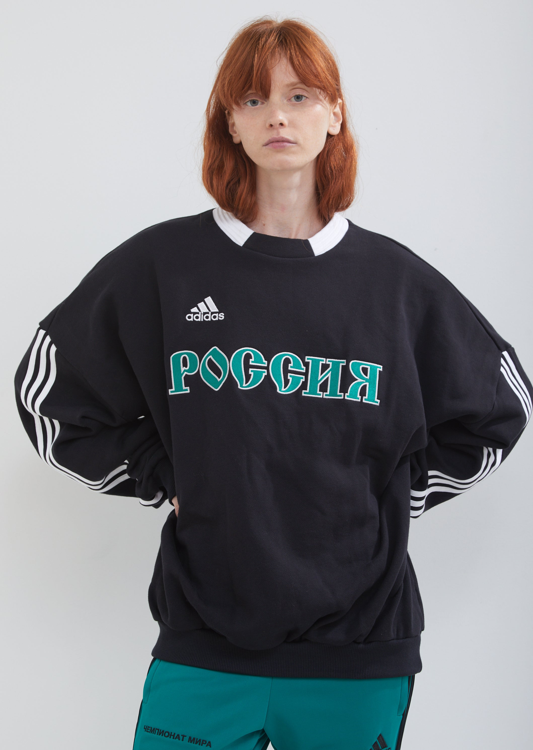 sneakers for cheap 730b5 81ac2 Men's Adidas Sweat Top by Gosha Rubchinskiy- La Garçonne