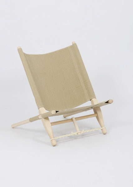 OGK OGK Portable Lounge Chair La Garconne