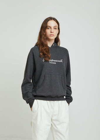 Gosha Logo Hooded Sweatshirt
