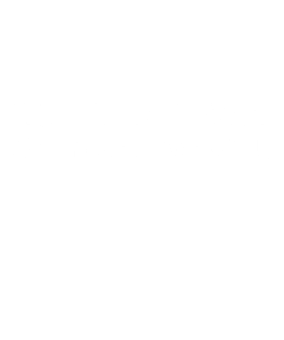 Brownie Leader (So Yeah, I'm Busy!) Guide