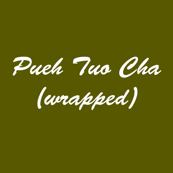 Pueh Tuo Cha (wrapped)