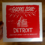 Detroit Gospel Reissue Project: Subscription (Canada/Mexico : 2 separate shipments)