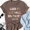 When All Else Fails, God Doesn't Tee