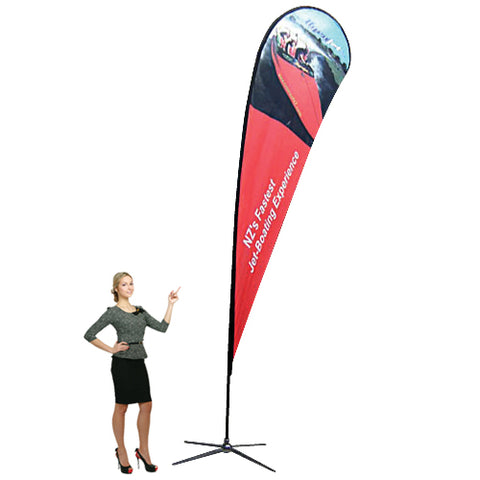 Econo Feather Flag - 16FT