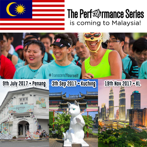 The Performance Series Malaysia 2017 - 3 Race Bundle