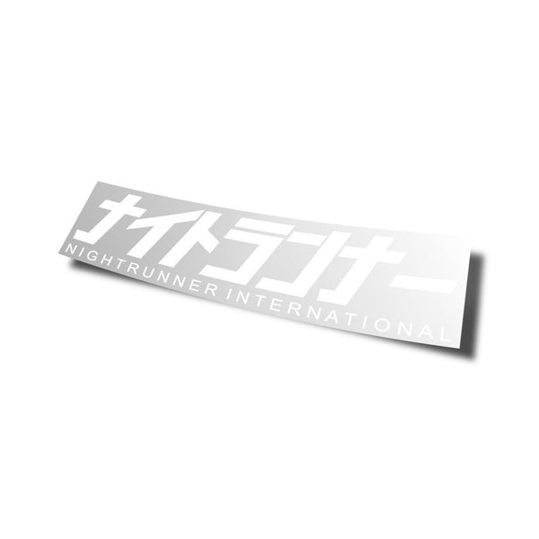 "NRI KATAKANA 20"" REFLECTIVE LOWER WINDOW BANNER"