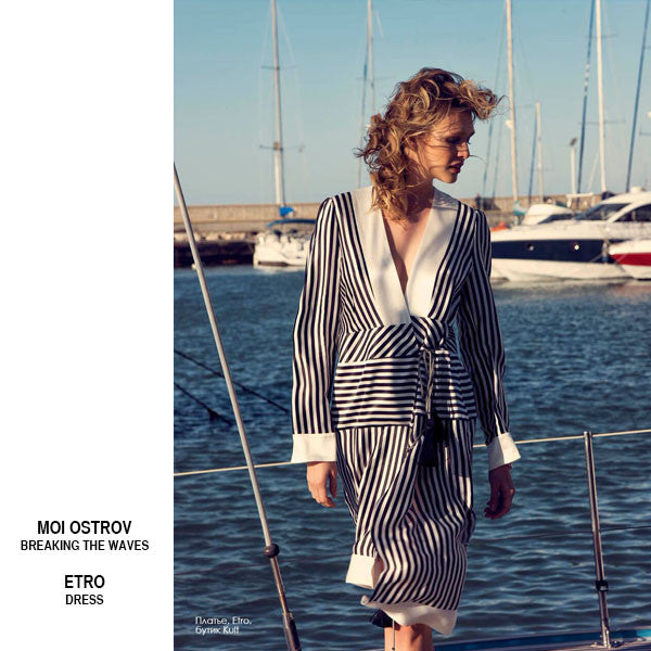 Moi Ostrov Magazine - Breaking The Waves