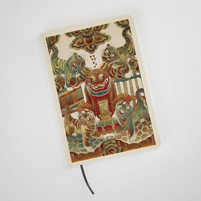 """Ngu Ho"" Hardcover Notebook by Xuan Lam"