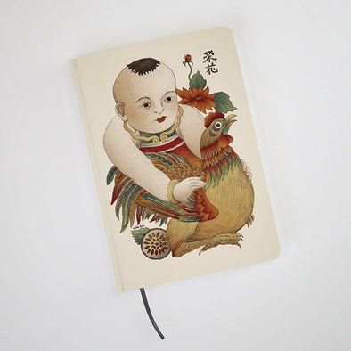 """Vinh Hoa"" Hardcover Notebook by Xuan Lam"