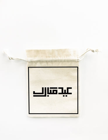 EID MUBARAK CALLIGRAPHY. 5x Pack Party Favour Drawstring Bags