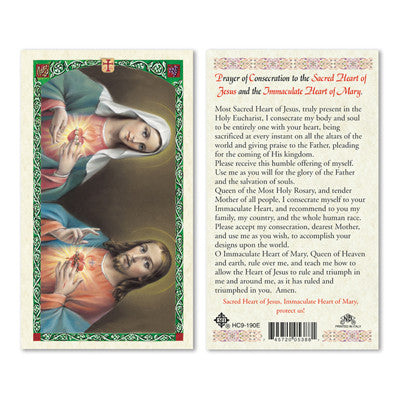 Consecration to Jesus and Mary Prayer Card