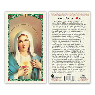 Consecration to Mary Prayer Card