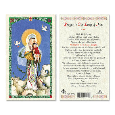 Our Lady of China Prayer Card