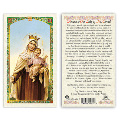 Our Lady of Mt. Carmel Novena Prayer Card