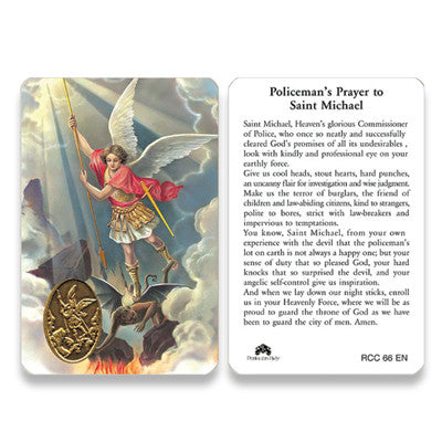 St. Michael Embossed Medal Policemans Prayer Card