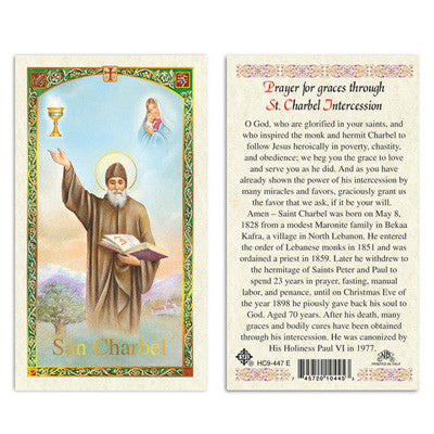 St. Charbel Prayer Card