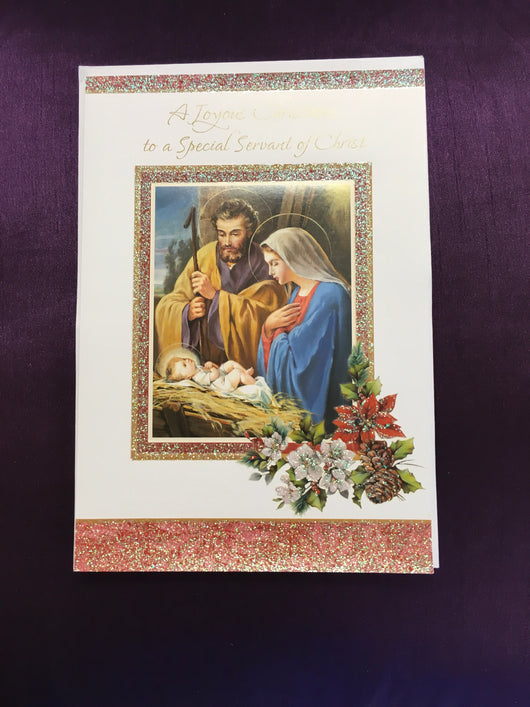 Merry Christmas General Greeting Card