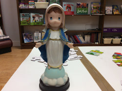 Our Lady of Grace Childrens Statue
