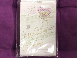 Greeting Card - Wedding Blessings