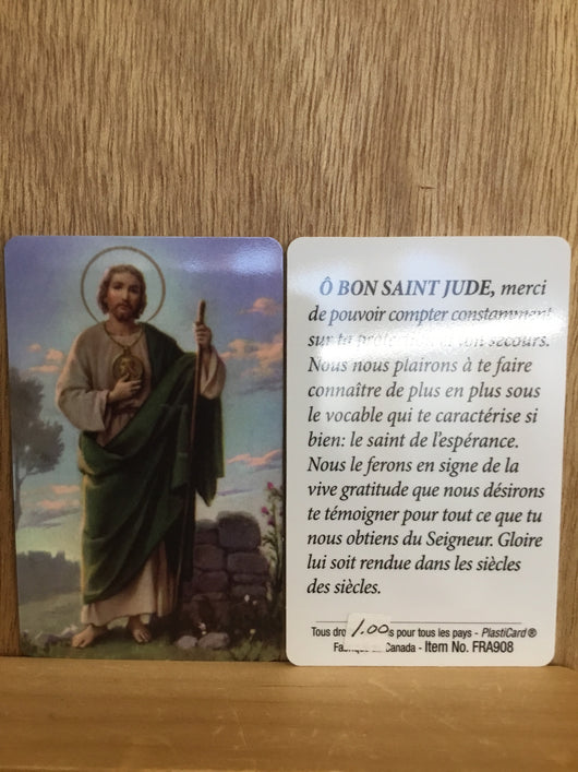 Prayer Card - French - Saint Jude