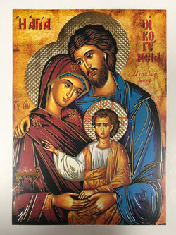 Holy Family (Byzantine) - gold-embellished print