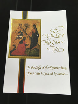 """With Love This Easter"" Easter Card"