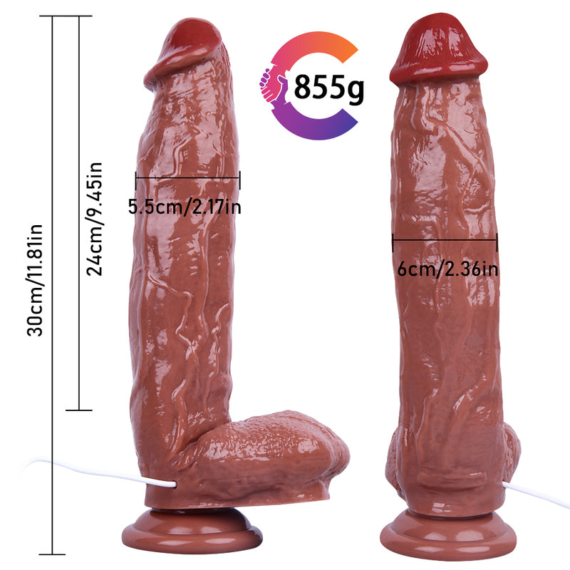 MD Alien Auto Rotating Realistic Vibrating Dildo 30cm - Brown