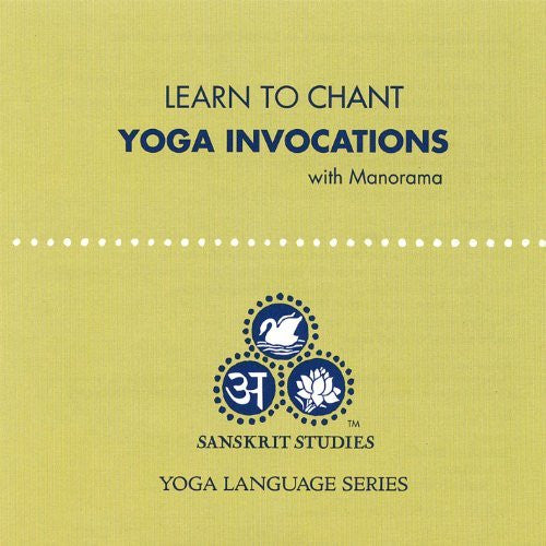 Learn to Chant Yoga Invocations