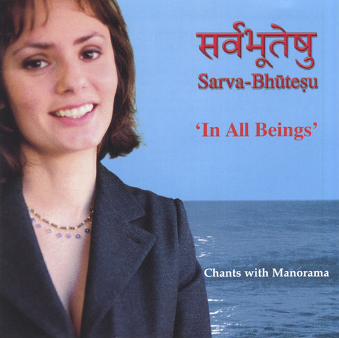 Sarva Bhutesu – In All Beings