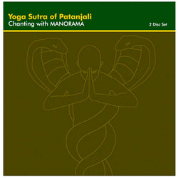 Yoga Sutra of Patanjali with Manorama