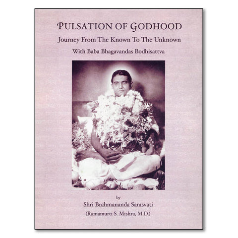 Pulsation of Godhood: Journey From the Known to the Unknown