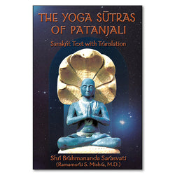 The Yoga Sutras of Patanjali: Sanskrit Text with Translation