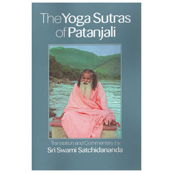 The Yoga Sutras of Patanjali (Swami Satchidananda)
