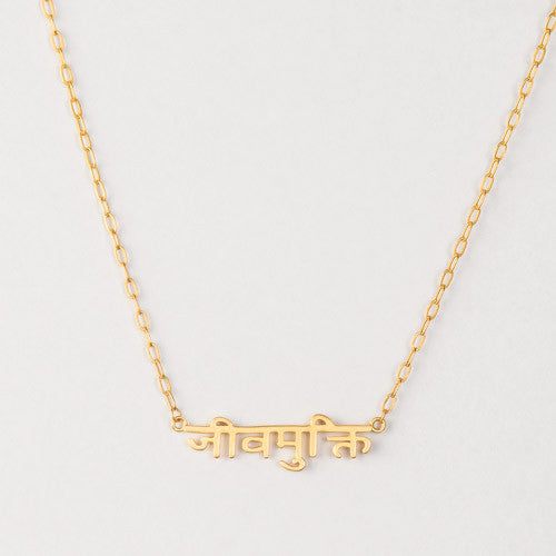 Jivamukti Sanskrit Gold Plated Necklace