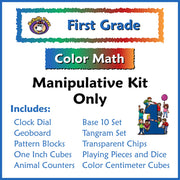 First Grade Color Math Manipulative Kit - McRuffy Press
