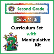 Second Grade Color Math Curriculum with Manipulative Kit - McRuffy Press