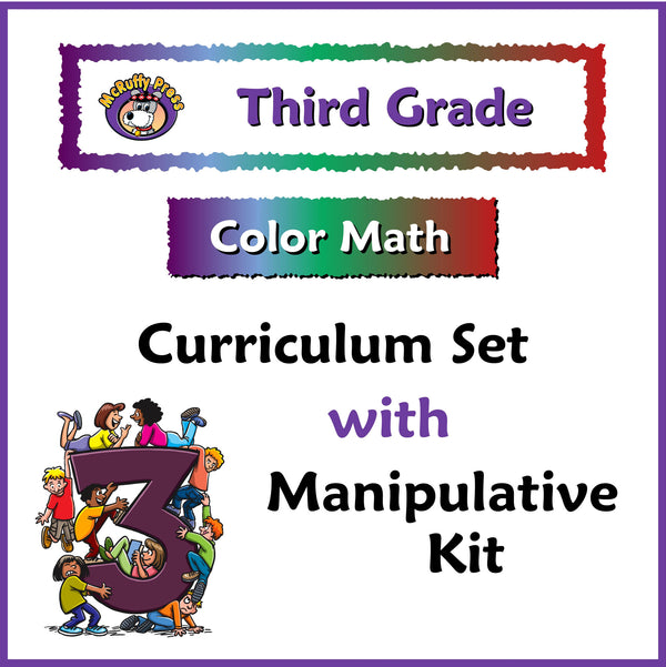 Third Grade Color Math Curriculum with Manipulative Kit