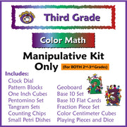 Third Grade Math Manipulative Kit (Same as Second Grade) - McRuffy Press
